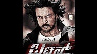 Bachchan - Bachchan Kannada Full Movie Part 02