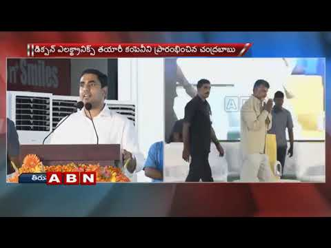 AP IT Minister Nara Lokesh Speech At Dixon Factory Inauguration Ceremony | AP News | ABN Telugu