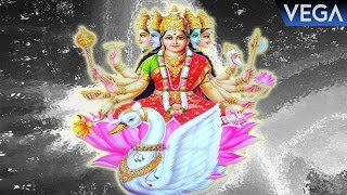 Most Power Full Gayathri Mantra with Hindi Lyrics