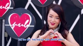 hmong porn 2017