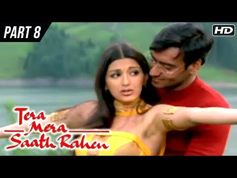 Tera Mera Saath Rahen | Part 8 | Sonali Bendre, Ajay Devgan, Namrata Shirodkar | Latest Hindi Movies
