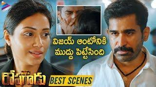 Nivetha Pethuraj Kisses Vijay Antony | Roshagadu 2019 Latest Telugu Movie | Telugu FilmNagar