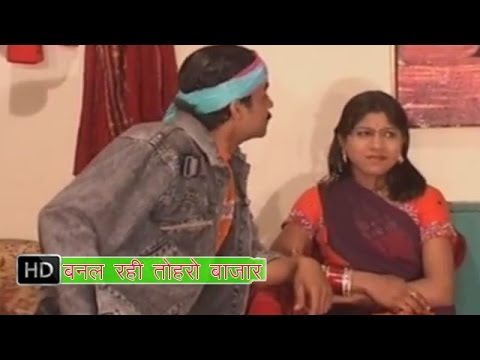 Bhejatani Chumma 03 Vijay Lal Yadav, Anita Raj Bhojpuri Lokgeet Chanda video