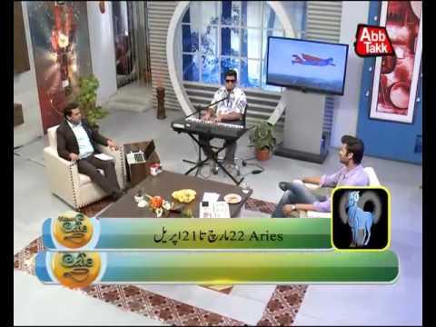 Abb Takk - News Cafe Morning Show - Episode 700 - 23-05-16