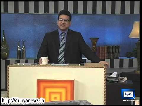 Dunya News - Hasb-e-haal - 23-aug-2014 video