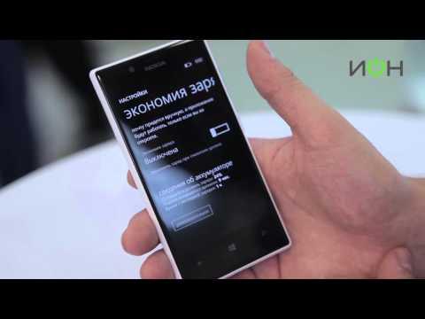 Видеообзор Nokia Lumia 720 от ИОН