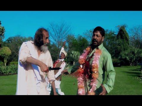 Shahid Khan, Mahak Noor, Arshad Khan - Pashto HD 4K Film | STARGI SRI NA MANAM | Short Trailer 1080p