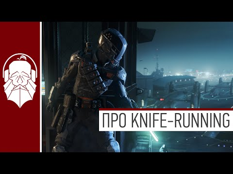 COD: Black Ops 3 | Про Khife-Running