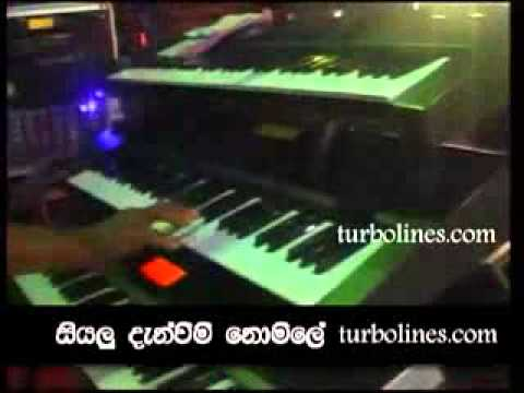 Flash Back With Athma Liyanage Penena Nopenena Duraka Idan Sinhala Song video