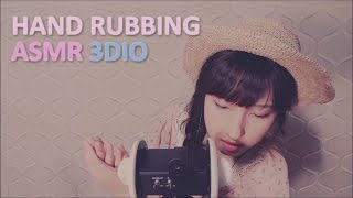 (ENG SUB)한국어ASMR. 속삭이며 맨손 비비기 Hand Rubbing Sounds for Relaxation