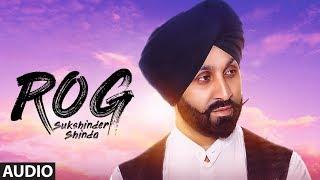 Sukshinder Shinda: Rog (Full Audio Song) Manjit Pandori | Latest Punjabi Songs 2018