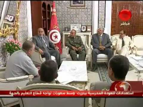 الأخبار - الخميس  16 اوت 2012