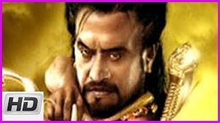 Vikrama Simha - Vikrama simha (kochadaiyaan) Latest Telugu Movie Trailer And Curtain Raiser - HD