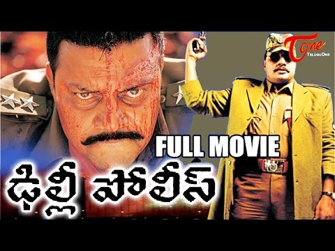 Delhi Police - Full Length Telugu Movie - Dialogue King Sai...