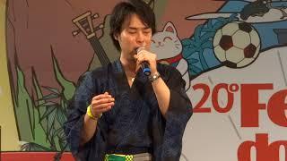 みだれ髪 美空ひばり Midaregami Misora Hibari From 34 Festival Do Japão 2017 34