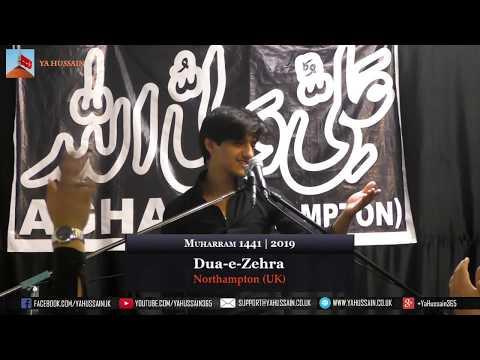 19th Muharram 1441   Zakir Ali Abbas Askari   19 September 2019   Dua-e-Zehra   Northampton (UK)