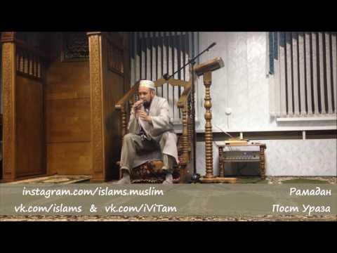Рамадан коротко про фидья садака,  фитр садака (это не закят) чуток о денежном вопросе)
