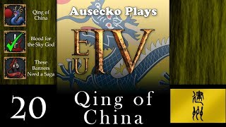 EUIV Qing of China 20 [We Need Ideas]