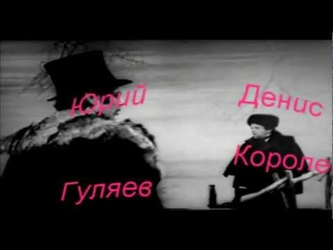 """К Юбилею - 75"" Дуэль из оперы ""Евгений Онегин"""
