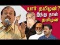 bjp h raja speech on who is a tamil? tamil news, tamil live news, news in tamil redpix