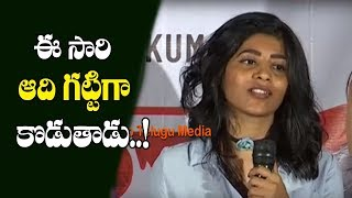 Burra Katha Movie Trailer Launch | Aadi, Mishti Chakraborthy | Tollywood News | Top Telugu Media