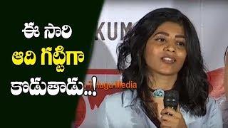 Burra Katha Movie Trailer Launch | Aadi, Mishti Chakraborthy | Tollywood News | Top Telugu Media