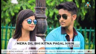 download lagu Mera Dil Bhi Kitna Pagal Hain  Saajan  gratis