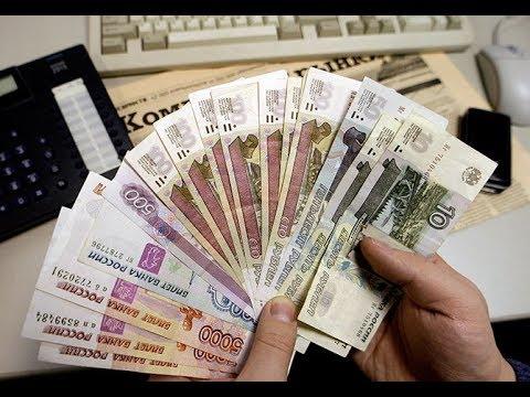 Единовременные выплаты 3000 рублей родившимся в СССР с 1928 1945 гг в 2019 году