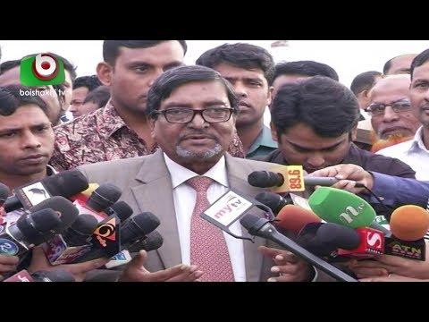 প্রার্থিতা ফিরে পেতে ২৩৫ জনের আবেদন | Election Commission | Breaking News Bangla