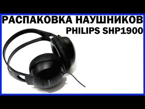 RGB Computer Webáruház - Philips - Fejhallgató és mikrofon - Philips ... 73a17db07a