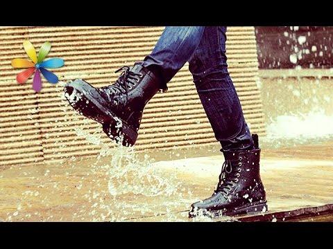 Как сделать так чтобы сапоги не промокали