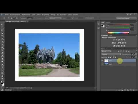 Урок Adobe Photoshop CS6. Рамка из матового стекла