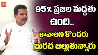 TRS MLA Candidate Putta Madhu Says About His Political Strategy | Manthani | KCR