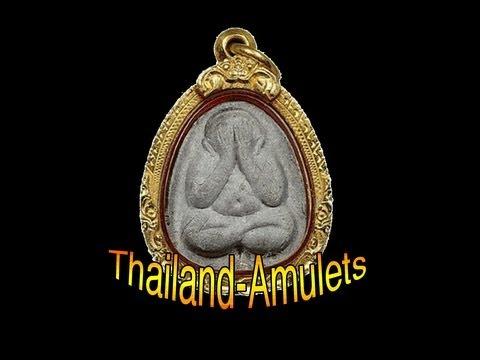 Thai Amulets - a Documentary about Buddhist amulet worship