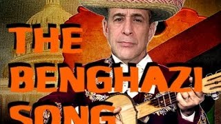 Darrell Issa sings the Benghazi Song