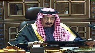 الملك سلمان بن عبدالعزيز يؤكد عدم تغيير سياسات السعودية