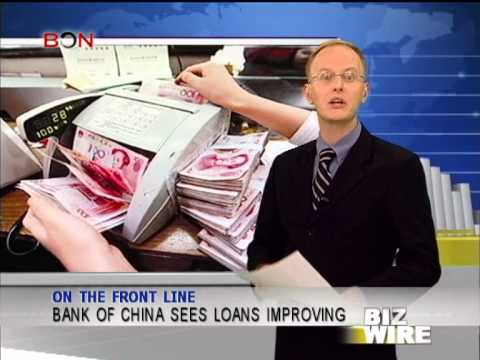Bank of China sees loans improving - Biz Wire - November 19 - BONTV