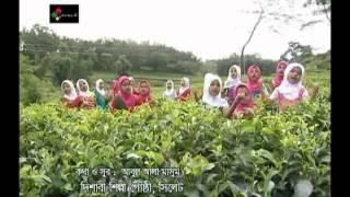 Dishari Shilpi Gosthi Sylhet First Album Taqwa