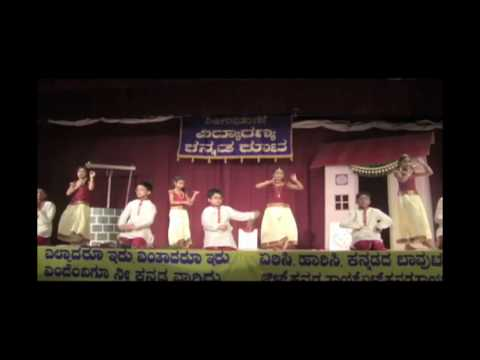 Vkk Ugadi 2010: Yuga Yugadi  (dance) video