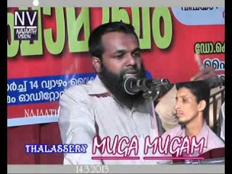 Thalasheriyil Jinnu koodiya Moosa