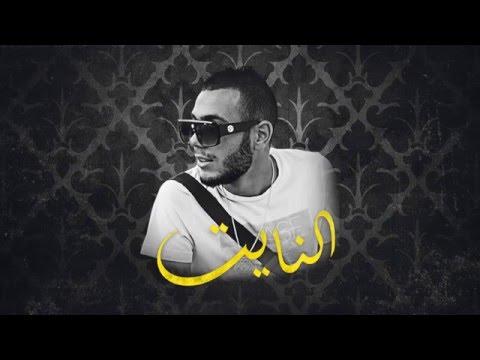 E'KNiGHT - 7assadet L'arwa7 ( حصادة الأرواح )