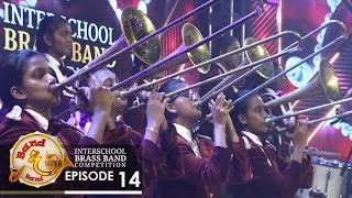Band The Band | Episode 14 - (2018-12-16) | ITN