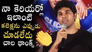 Allu Sirish Emotional Words About His 1st Success | ABCD Movie Success Meet | Top Telugu Media