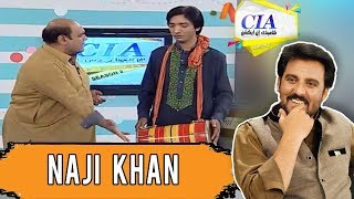 Naji Khan  - CIA With Afzal Khan - 14 April 2018 | ATV