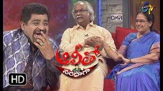 Alitho Saradaga| 12th February 2018| Subhalekha sudhakar, Sailaja | ETV Telugu