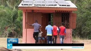 تلاميذ في غانا يبتكرون طريقة لتوليد الطاقة
