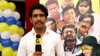 Kalkandu Team Speaks About the Movie