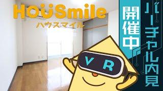 北田宮 アパート 1DK 312の動画説明