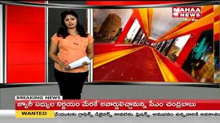 Share Market Fraud | Police Speed up the Kantala Sriram Case in Srikakulam