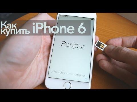 Секрет о том, как купить iPhone 6 в США без очереди.